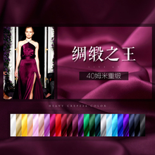 40M/M luxury pearly luster reactive dyeing  the king of  the silk natural  satin fabric for dress tissu au meter bright cloth