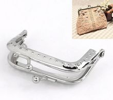 DoreenBeads Metal Frame Kiss Clasp For Purse Bag Silver Tone 6.8x5.2cm(Can Open Size:9.8x6.8cm),5PCs(China)