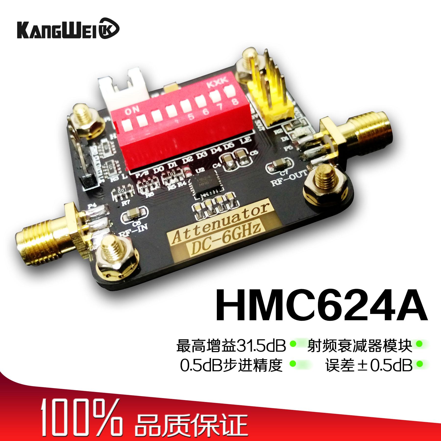 HMC624A digital RF attenuator module, DC~6GHz, 0.5dB stepping accuracy of up to 31.5dB<br>