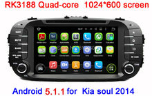 Quad Core 1024*600 Android 5.1.1 Car DVD GPS For KIA Soul 2014 2015 Navigation system Automotive Radio Stereo Recorder Bluetooth