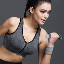 2015 Women/Girl'S  Bras With Pad Padded Shakeproof Shockproof Wirefree Zipper Bras Top Push Up Stretch Seamless
