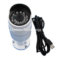 0.3MP VGA 640x480P IR Cut IR Led Day Night Vision Webcam UTV OTG Bullet Vandal-Proof Waterproof Outdoor USB Camera