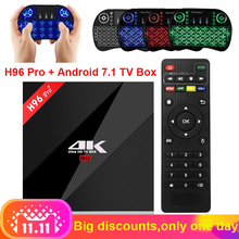 H96 Pro + TV Box Amlogic S912 3GB 32GB Octa Core Android 7.1 OS BT 4.1 2.4GHz+5.0GHz WiFi Mini PC Media Player Smart Set Top Box