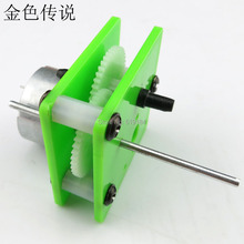 2pcs 310 small production gear motor reducer motor motor diy educational solar toys handmade accessories
