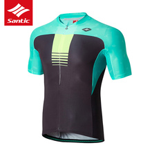 Santic Men Tour de France Cycling Jersey Pro MTB Downhill Jersey Vtt DH Bike Bicycle Jersey Cycling Clothing Maillot Ciclismo(China)