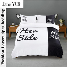 JaneYU New luxury Lover bedding set duvet cover set king Queen size wedding bed set include One Quilt cover Two pillowcase