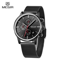 Megir Brand Men's Watch Clock Reloj Hombre Top Luxury Stainless Steel Mesh Strap Sport Quartz Wristwatch Mens Watches Montre