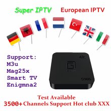 Best Android IPTV Server Europe IPTV for 1 year Italy French Germany Turkey UK Allbanian Support m3u mag25x enigma2 For IPTV Box