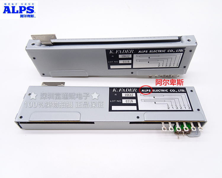 [VK] Reverb Straight Slide RSAOK12B9004 Double B10K 132.6cm Japan ALPS Slide Potentiometer switch<br><br>Aliexpress