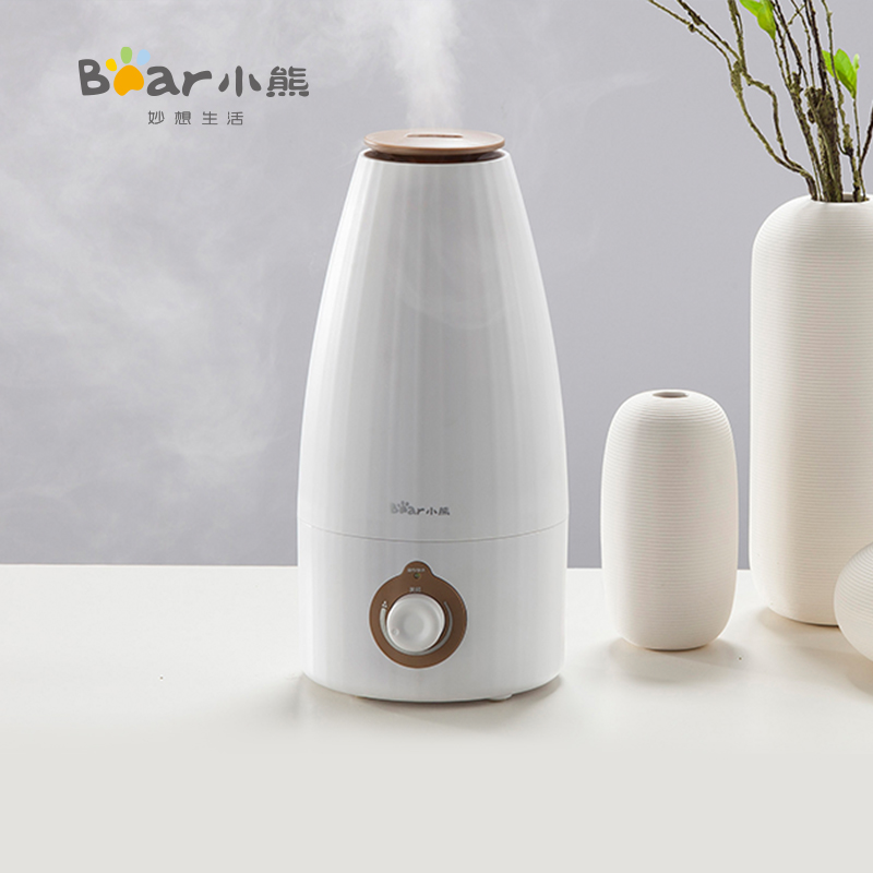 2L Aromatherapy Diffuser Air Humidifier Work All Night Ultrasonic Humidifier Aroma Diffuser Mist Maker Essential Oil Diffuser<br>