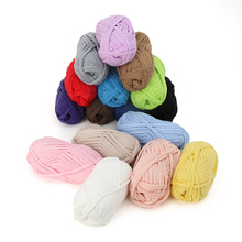 1 Ball 100g Colourful Fancy Yarns For Hand Knitting Thick Thread Crochet Cloth Yarn DIY Bag Carpet Cushion Cotton Cloth Yarn