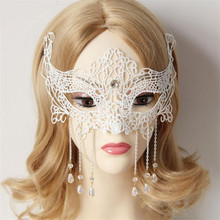 1pcs Sexy Chrystal Fringe Venice Mask Deluxe Princess White Lace Mask Best Lover Gift  Fashion Cos Party Accessories
