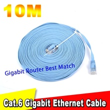 T 10M CAT6 RJ45 Cable Flat UTP 10/100/1000Mbps Ethernet Network Cable 10G Base 32AWG Bare Copper For Router DSL Modem