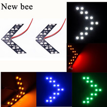 Newbee Fashion Car Accessories Turn Signal Arrows Lights Side Mirror LED Guide Light 5 Colors Blue Green Red White Yellow