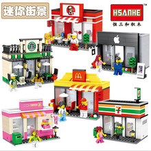 Single Sale Mini Street Scene Retail Store Shop Architecture With  Building Blocks Sets Model Toys FW138