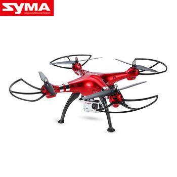 Original Syma X8HG With 8MP HD Camera Altitude Hold Mode 2.4G 4CH 6Axis RC Quadcopter with  8MP camera selfie drone professional