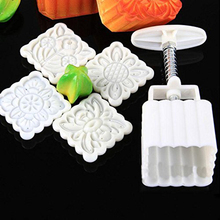 New  Mooncake Moon Cake Square Mold Mould Flowers Plants 4 Stamps 2016 Hot Sale