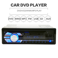 1563U Support DVD Player Car Single DIN Car MP3 Rear Camera Sound Built-in Radio FM Tuner Automatic Search Platform Function