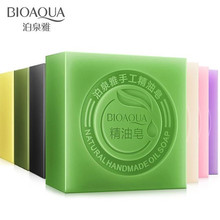 BIOAQUA Enzyme Active Natural Crystal Skin Whitening Soap Handmade Body Whitening Soap skin cleansing essential oil soap 100g(China)