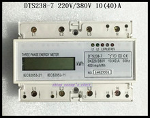 1Pcs DTS238-7 LCD 10(40)A 220/380V 50HZ 3 Phase Din Rail KWH Watt hour Energy Meter Brand New(China)