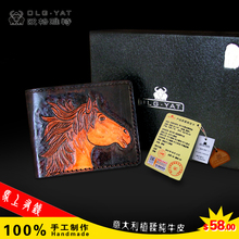 Hong Kong OLG.YAT zodiac Horse carved by hand Men's brief paragraph (horizontal)purse  Italian pure cowhide casual short  wallet