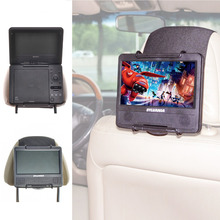 TFY Universal Car Headrest Mount Holder for 7 -10 inch Portable DVD Player(China)