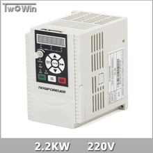 2.2KW 220V 1HP Variable Frequency Drive VFD Inverter Output 3 Phase 400Hz 10A Inverter.