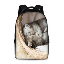 17 inch cute animal pattern school backpack youth boys and girls laptop bag can store 15 inch computer children's favorite
