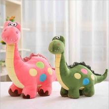 40cm lovely new plush dinosaur toy cartoon spots pink dinosaurs doll gift