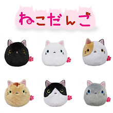 6 pcs/set peluche cute plush toys cartoon Sushi Cat / Kutusita Nyanko cat cosplay mini plush dolls free shipping(China)