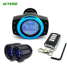 2.5 Inch Motorcycle Anti-theft Stereo Sound System ,motorcycle speaker,12V Waterproof FM Motorcycle Mp3 Stereo Alarm System