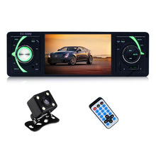 Auto MP5 Car Multimedia Player 4.1 inch 1 Din Car Radio Auto Audio Stereo FM Bluetooth 2.0 Support Rear View Camera USB TF AUX