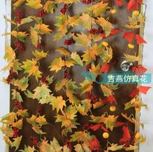2M Long 2017 yellow red artificial maple leaf berry halloween pumpkins fruit vine flower wreath Christmas Halloween decoration