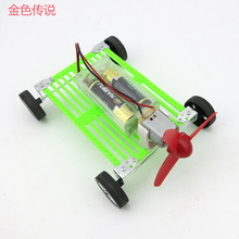 F17926 DIY Assembles Toy Motor Propeller Wind Power Car DIY for Kids 8*11*15cm 4WD Smart Robot Car Chassis Green Energy RC Toy