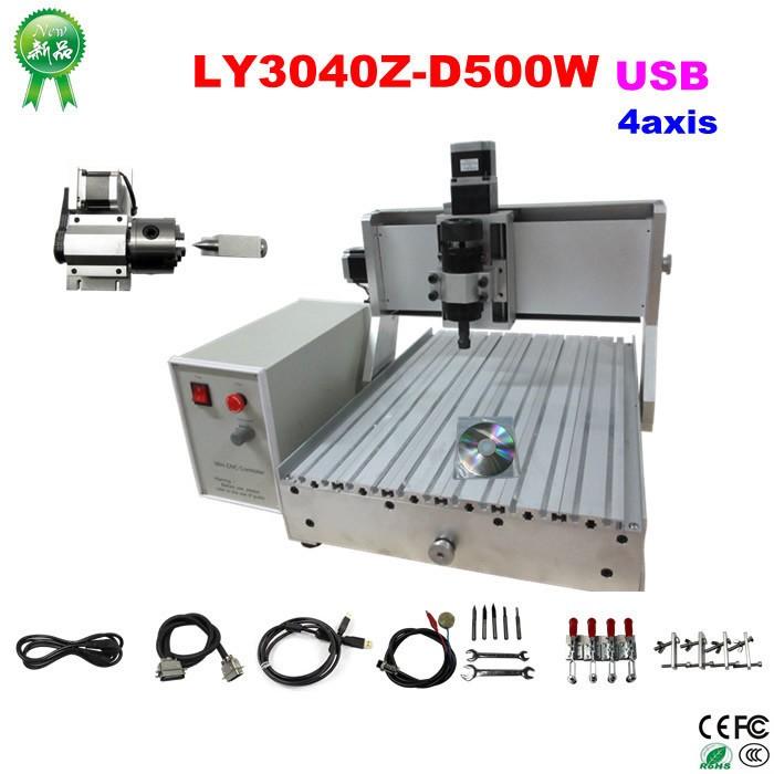 CNC 3040 USB 4axis (5)