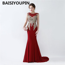 Elegant Gowns Vestidos De Noite Para A Festa 2017 Burgundy Evening Dresses Cheap Long Prom Dresses for Womens