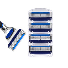 4Pcs/lot New Upgrade 5-Layer Blades Razor Men Quality Sharp Shaving Razor Blades Men's Face Shaving RU&Euro&US Shaver