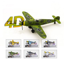 ww2 German Fighter BF109 Model Airplane 6 pcs Diy kit Model Airplane Educational Toys Armas Blocks Juguetes Educativos Kids Gift(China)