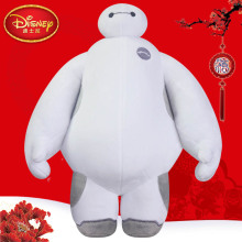 Disney Big Hero 6 Baymax 30-50cm Small Figure Plush Kids Gift baby toys Robot filling Collection 100% authentic quality