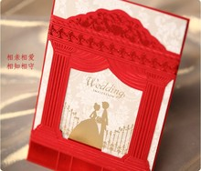 Holy palace wedding party invitations card, Customized marriage castle invitation cards kits ,100PCS, EXPRESS SHIPPING