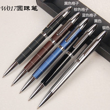 Foreign Trade Single High Archives Metal Ball Pen G2 Refill Rotating Come Core W017