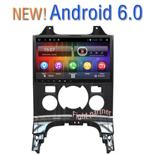 Free Shipping Big screen 9 inch HD 1024X600 Android Car dvd for Peugeot 3008 5008 automatic Radio Audio Video GPS Navigation