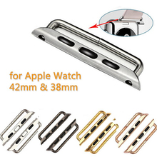 1 Pair Seamless Metal Connector Clasp Watch Band Buckle Connection Adapter for Apple Watch 38mm 42mm with Screwdriver