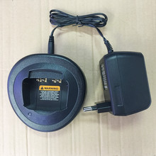 honghuismart the battery charger for motorola GP328,GP338,PTX760,GP340 etc walkie talkie for HNN9008 battery