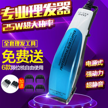 Jiamei barber cutting type household electric power push adult children with professional electric clippers razor Salon(China)