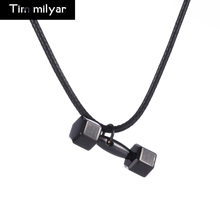 Tim Milyar New Men Choker Sports Equipment Dumbbells Pendent Stainless Steel Punk Metal Two Size With 60cm Chain For Men TMN029(China)