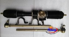 KLUNG 650cc ,800cc,1100cc,1180mm steering rack ,steering parts for go karts, buggies, atvs,offroad vehicles.(China)