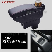 armrest box central Store content box with cup  For SUZUKI Swift holder ashtray products accessories 2005-2014