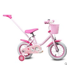 Children 3-6-8 years old female baby princess bicycle bike Girl Gift cart