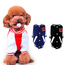 Preppy pet cat dog baseball coat jacket Cothing for pet winter warm puppy dog hoodie sport clothes for chihuahua(China)